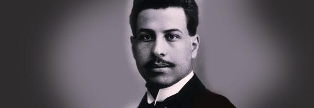 Suave Patria de Ramon Lopez Velarde