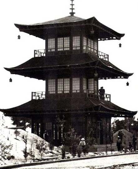 parque la pagoda