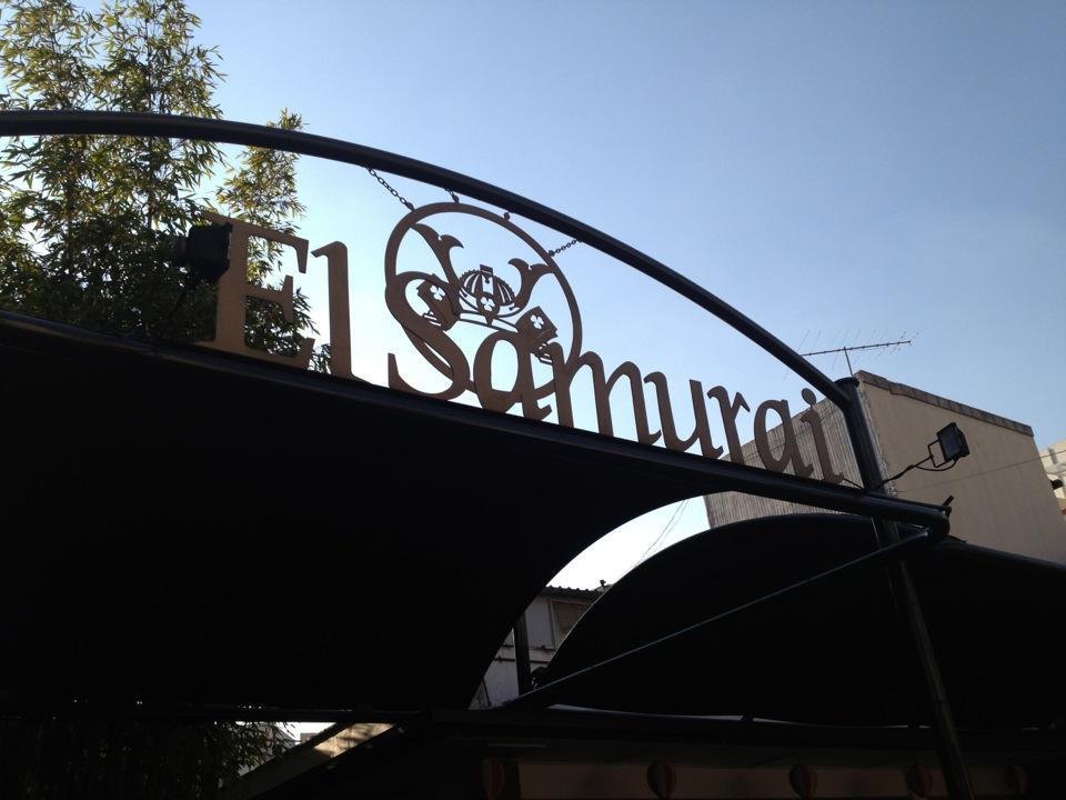 Restaurante El Samurai