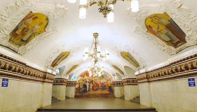 Estación Kievskaya, Moscú, Rusia.