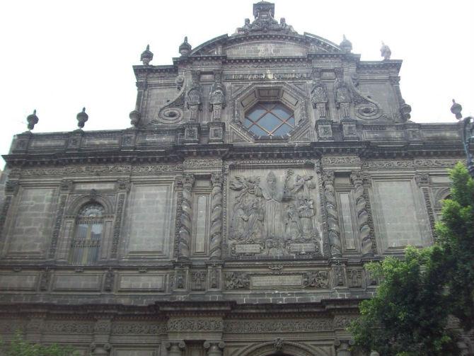 iglesia-de-san-agustin-ex-biblioteca-nacional_6617271