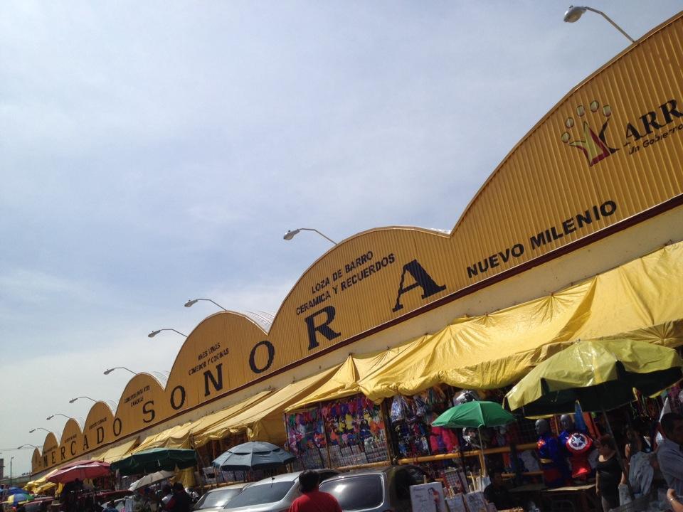 mercado de sonora mx