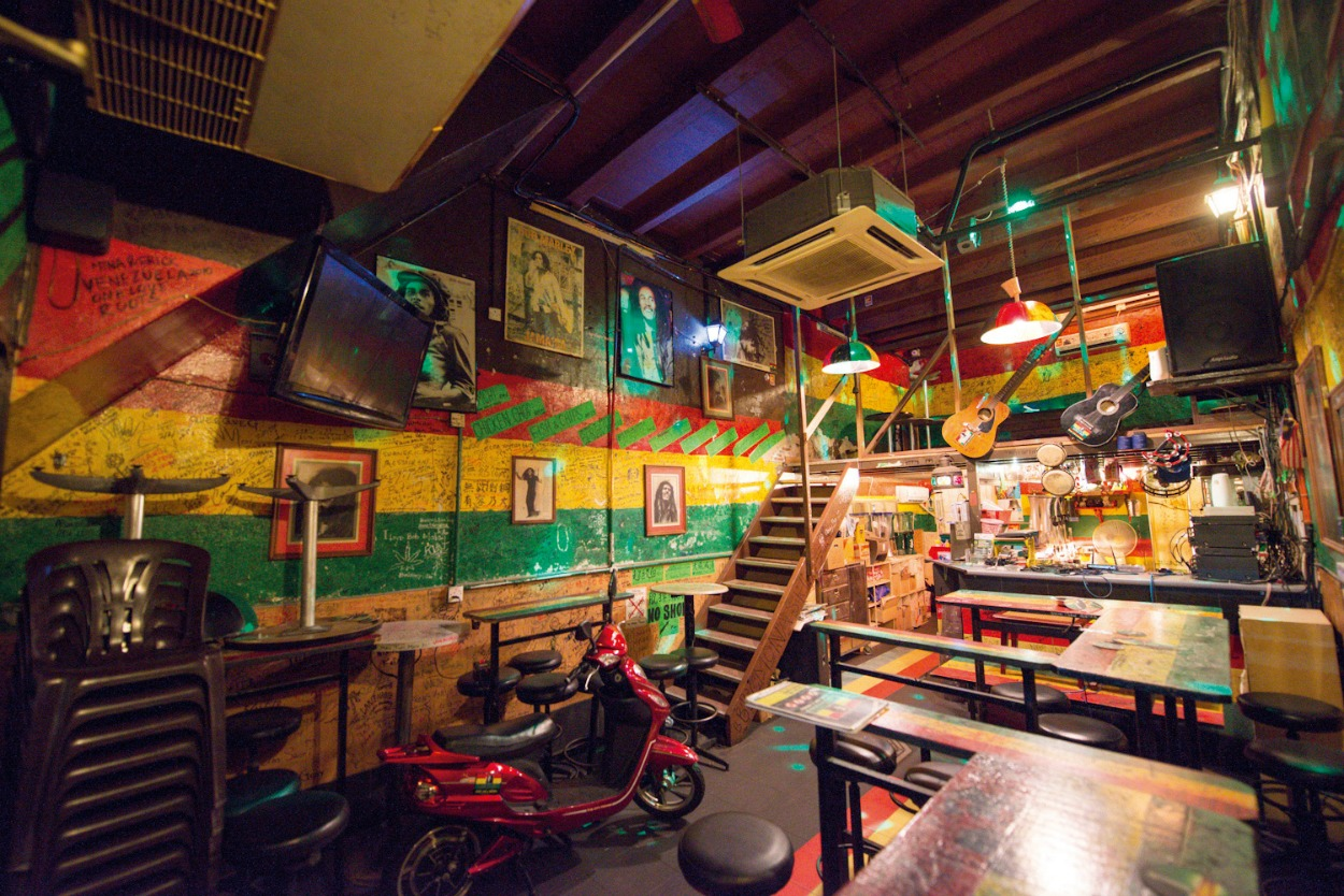 Jamaican Kitchen Restaurant