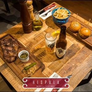 Beer garden Hispala
