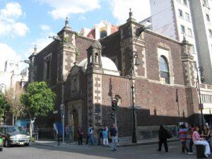 biblioteca-del-congreso-de-la-union-ciudad-de-mexico