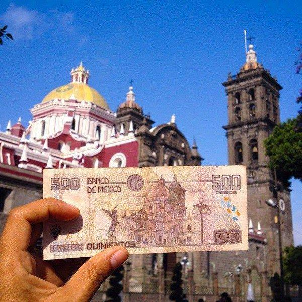 Billete mexicano de 500 pesos