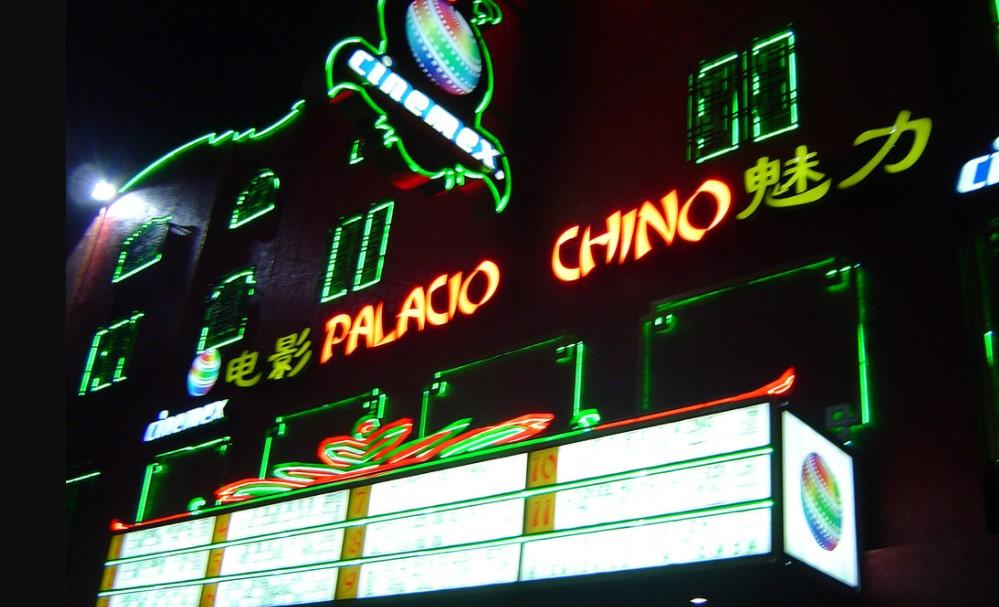 cine palacio chino