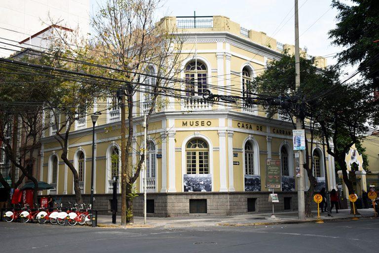 museo-casa-de-carranza
